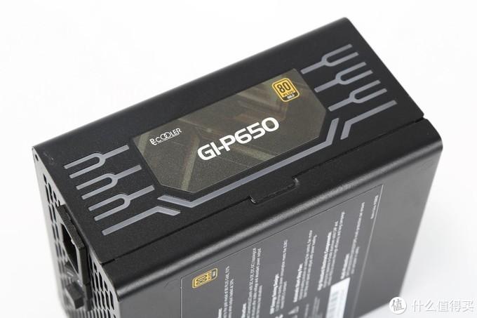 超频三出RGB电源了 ? GI-P650金牌全模组电源装机实测