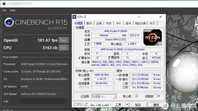 把12核塞进ITX机箱还要超频?R9 3900X+技嘉X570i+银欣LD03装机