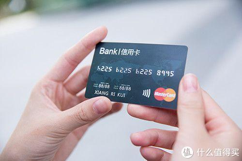 中信银行大额信用卡限时开放!教你如何拿下10W额度的信用卡! 