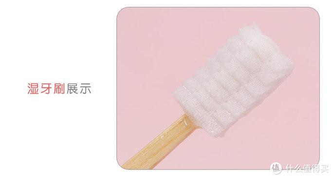 产后牙敏感的我亲测!柔软强效的月子牙刷