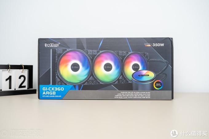 极致柔光,把彩虹装进水冷头——超频三凌镜360一体式水冷散热器 深度评测