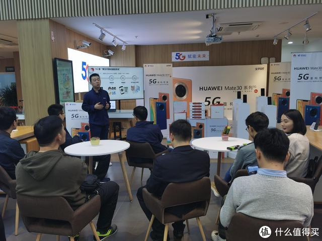 三大运营商开启50城5G品鉴会,华为Mate30系列C位当仁不让