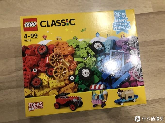Lego乐高 10715多轮创意拼砌礼盒