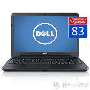 6000以下值得购买的笔记本电脑