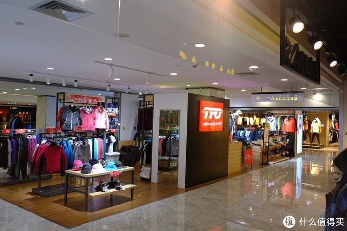 户外实体店体验之TFO探店之选购心得分享