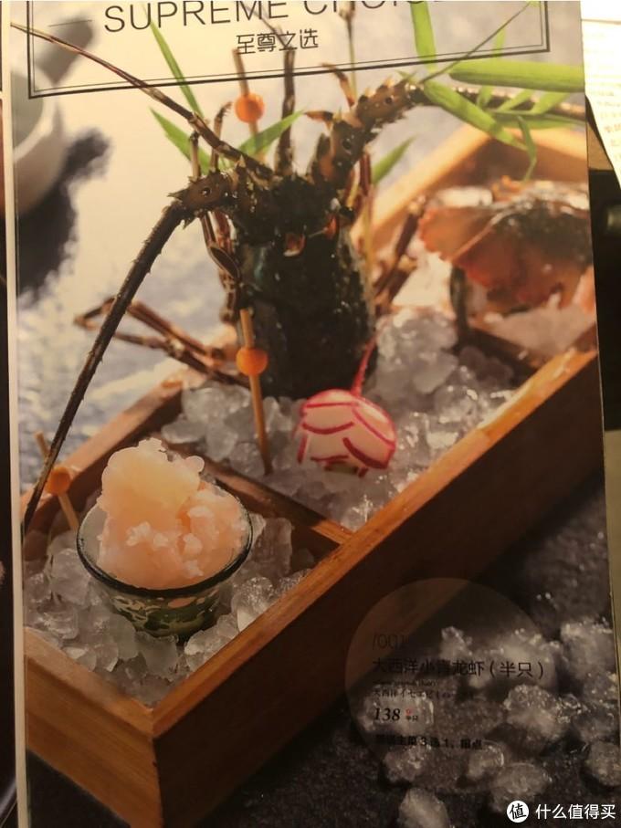 广州热门餐厅探店之Mr.Fish鱼鲜生