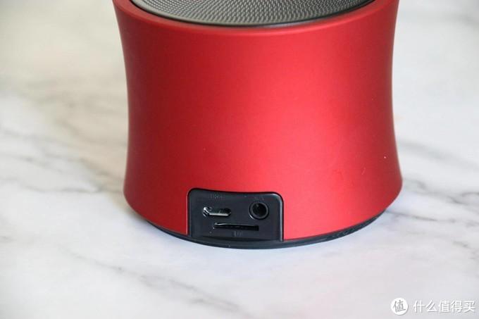 小身材,大功率,好音质:艾特铭客金刚3蓝牙音箱使用分享