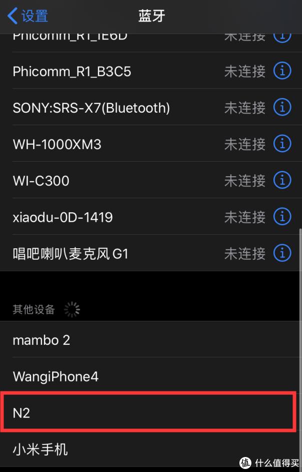 拜拜AirPods!我的新款TWS:南卡N2蓝牙真无线耳机