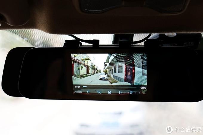 70迈流媒体记录仪,车辆安全行驶保护神