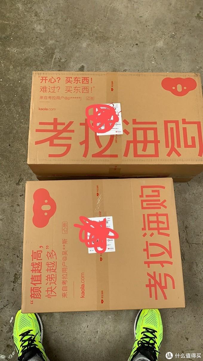两个大箱子!颜值越高,快递越多,我喜欢这句话,不知道你们认同不?