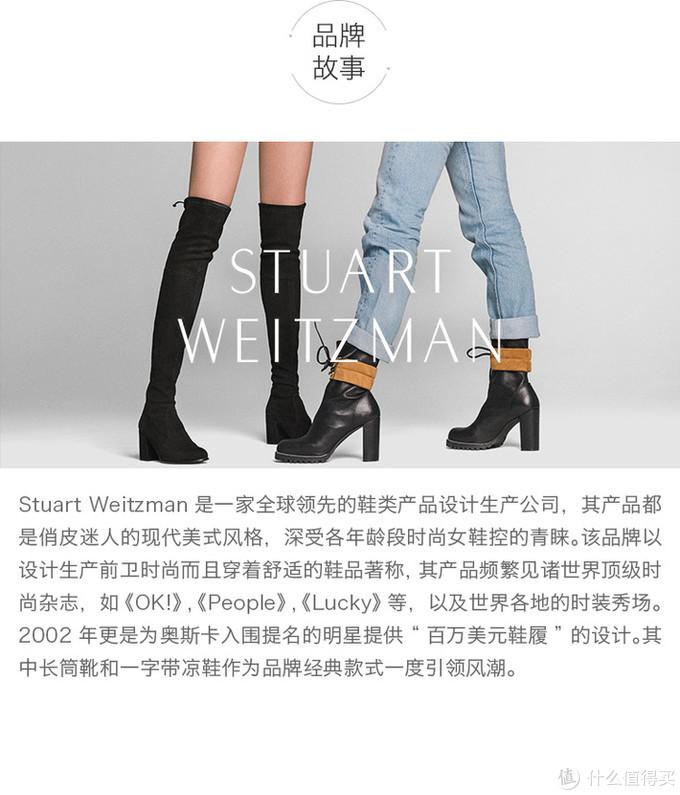 趁着黑五,给媳妇剁手一双STUART WEITZMAN 斯图尔特·韦茨曼皮靴