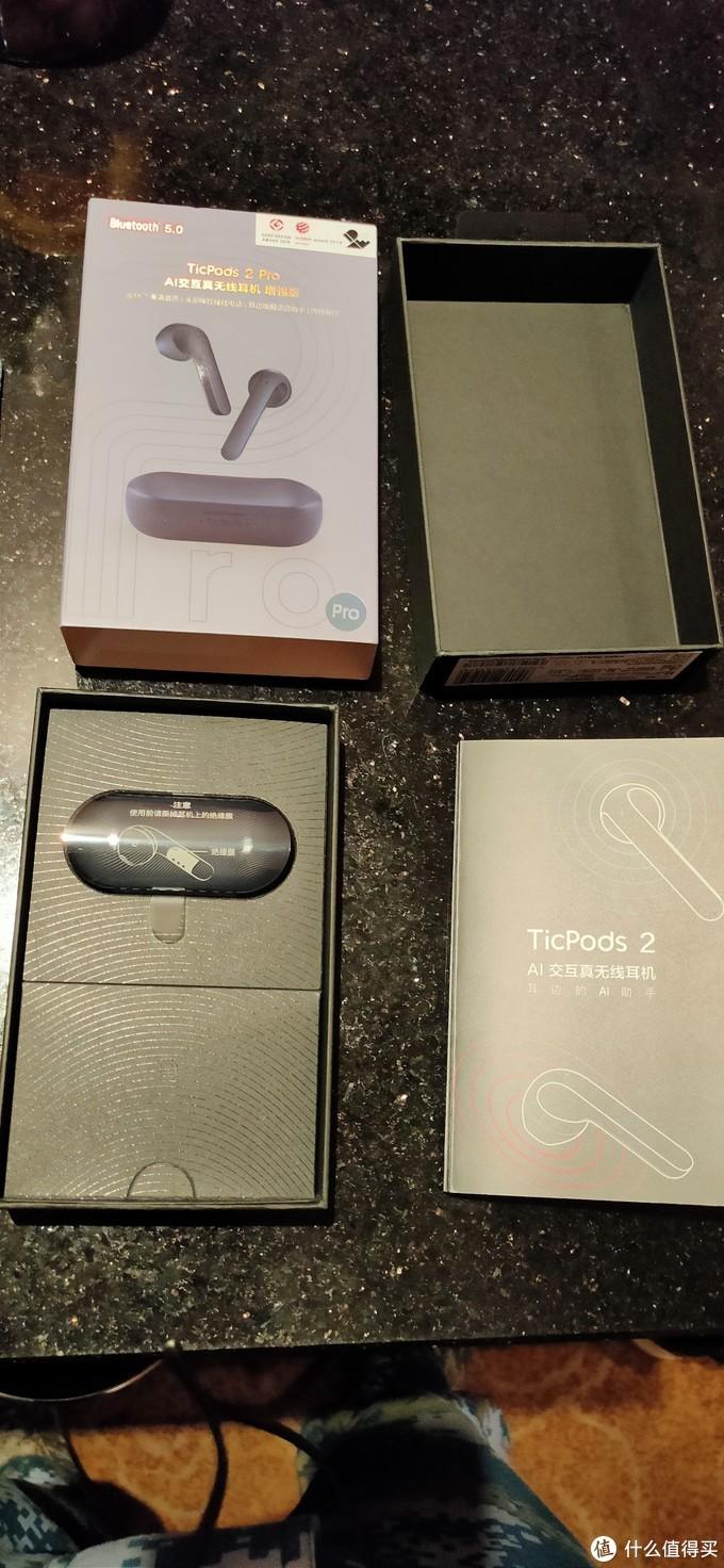 出门问问Ticpods2开箱体验