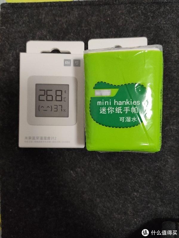 开箱米家温度计2...这是真的小…