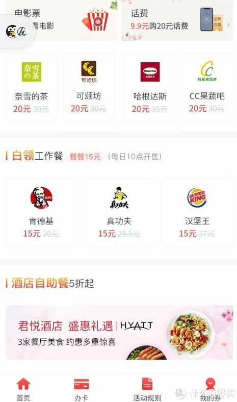 中国银行还有大学生专区,白领专区,不过我怀疑到底有没有放券,从来都没有买到过。