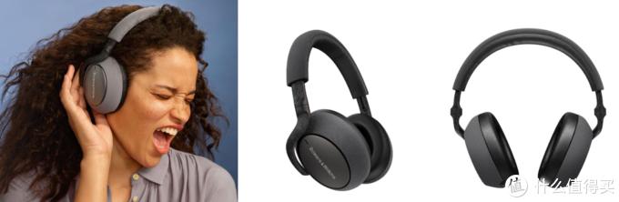 Bowers & Wilkins 宝华韦健 发布 PX7、PX5、PI3和PI4降噪无线耳机