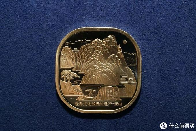 首枚异形纪念币-泰山纪念币实拍