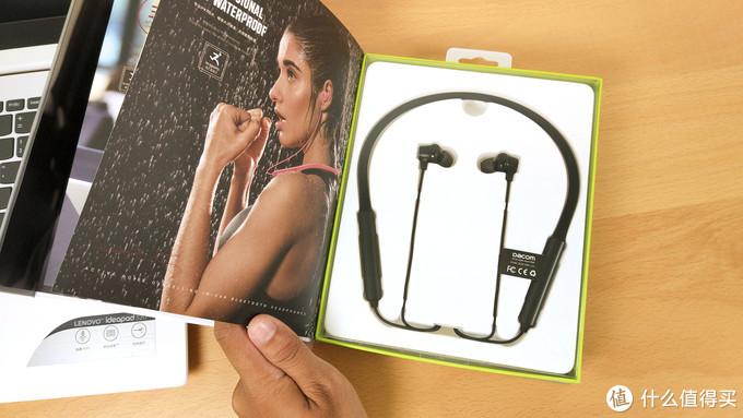 防水、智能降噪,商务出行无惧风雨——大康L54主动降噪蓝牙耳机