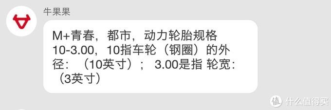 """""""速珂 TC"""" VS """"小牛m+动力版""""—电动车踩坑幸存者指南!"""