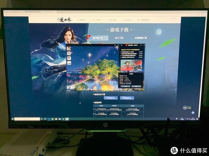 惠普游戏显示器X271I