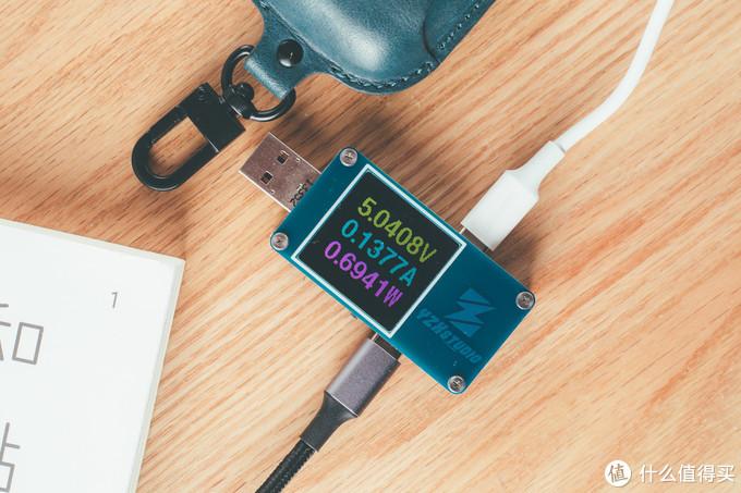 完美替代苹果原厂PD充电器—绿联18W 折叠PD充电套装体验