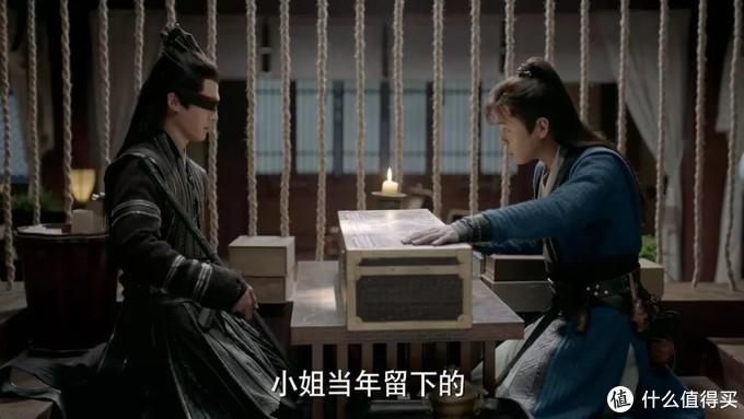 """《庆余年》:这部古装剧非常""""不正经""""。"""