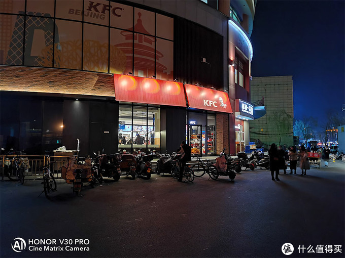 荣耀V30 PRO实拍样张(超级夜景模式打开)