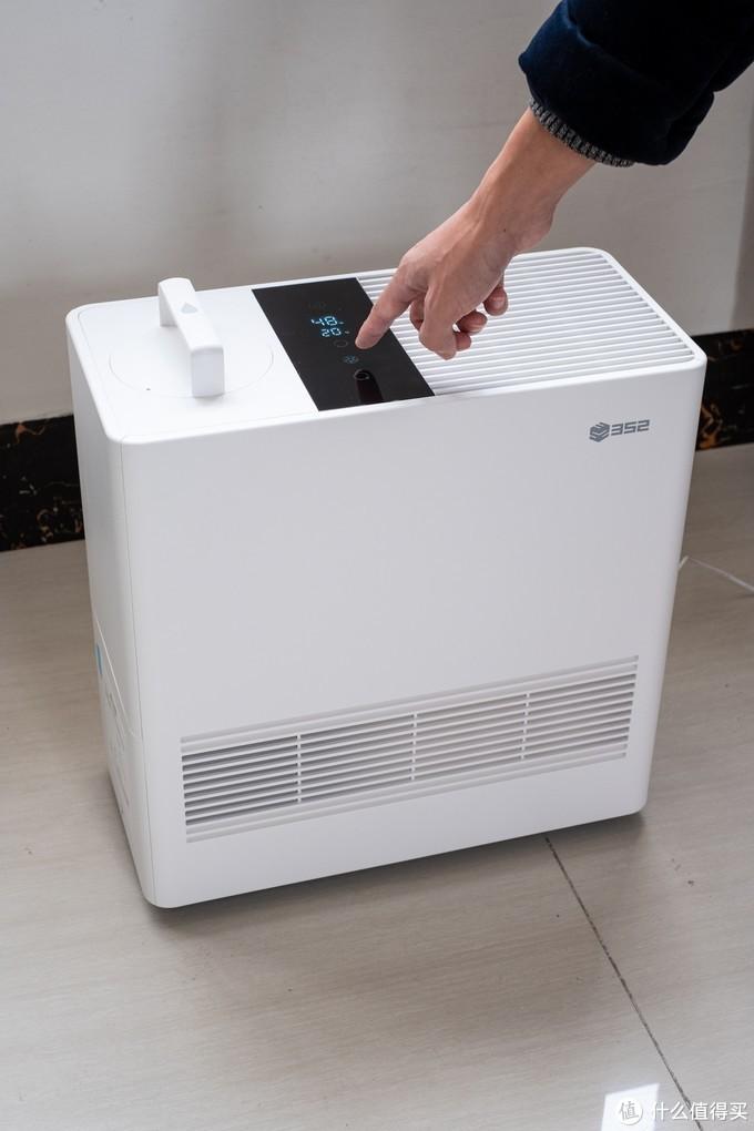 拒绝空气干燥,无雾静音除菌,让肌肤保持水嫩水嫩:352 Skin蒸发式加湿器