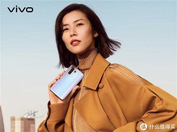 刘雯代言vivo X30系列 Reno3 Pro 5G核心卖点曝光