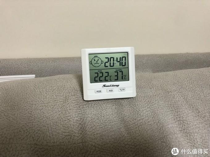 开启之前的湿度,那天的湿度还行,并没有很干,有37呢,达到40以上就算舒适了。