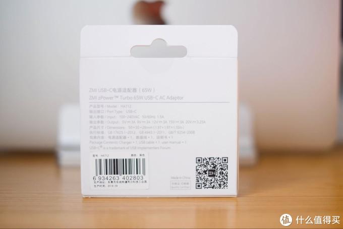 「ZMI紫米65W单USB-C口PD快充头」体验-小身材大功率