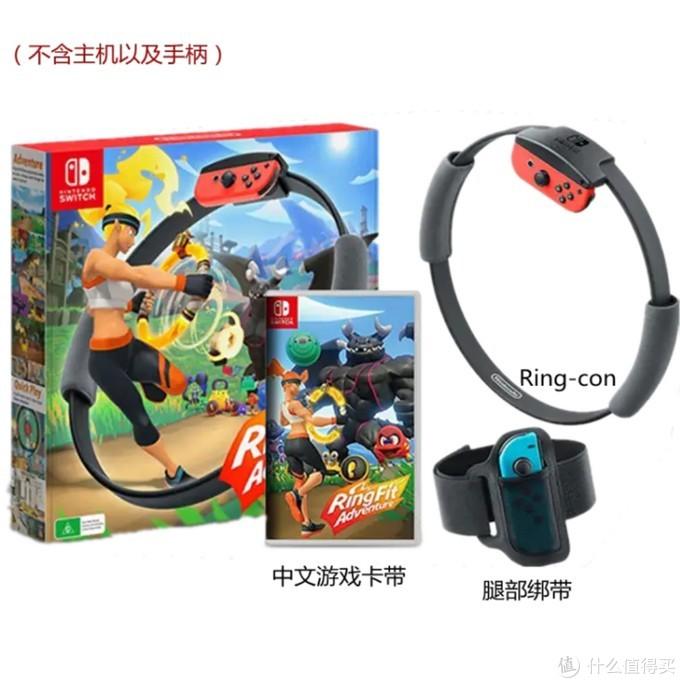 任天堂Nintendo 游戏机 Switch NS续航电力加强版健身环