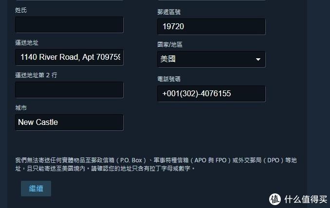 Steam Controller手柄 小白首次的购买心得 (一)