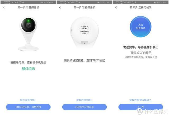 小身材守护更安全,360智能摄像机小水滴AI版实测