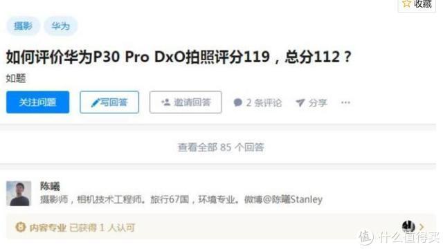 """DxOMark公布""""最佳全能选手""""称号:华为小米双雄称霸"""