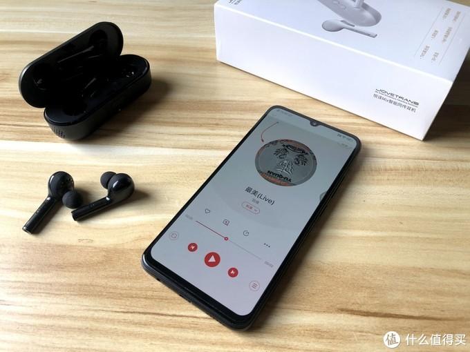 上手悦译Mix耳机:不止是无线蓝牙耳机,更是专业的翻译机!