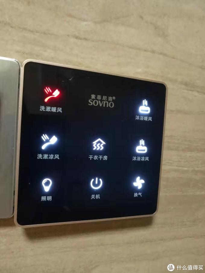 浴霸集成了照明,换气,干衣,凉风,暖风的功能,可以说是一物多用了