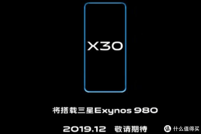 妥了,vivo疑似X30新机通过3C认证,配备60倍变焦