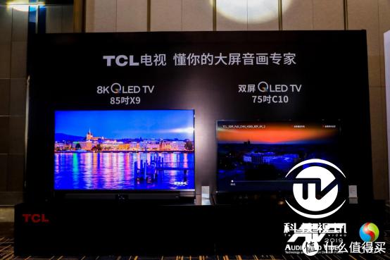 TCL勾勒5G时代 8K技术成为未来电视的流行趋势