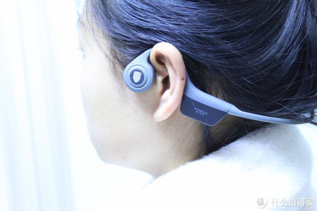 不用塞进耳朵的蓝牙耳机,听歌、运动更畅快