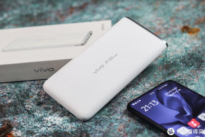 适合拥有vivo手机的你,vivo双向闪充移动电源上手体验