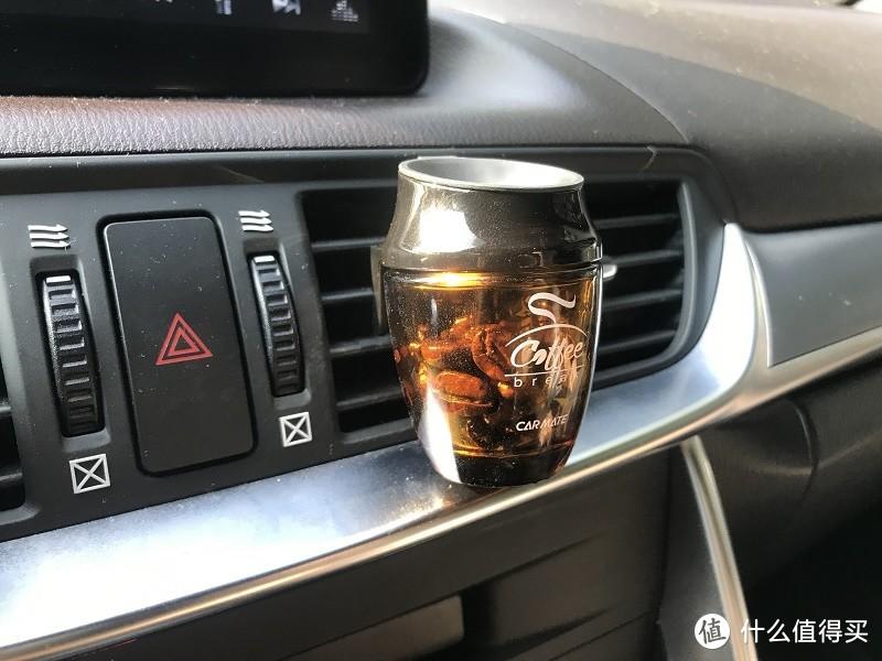 如何用咖啡豆,做出提神的汽车风口香水?评测结果:有点上头
