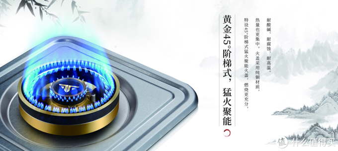 """风田s9-z:轻松生活,""""蒸""""享美味"""
