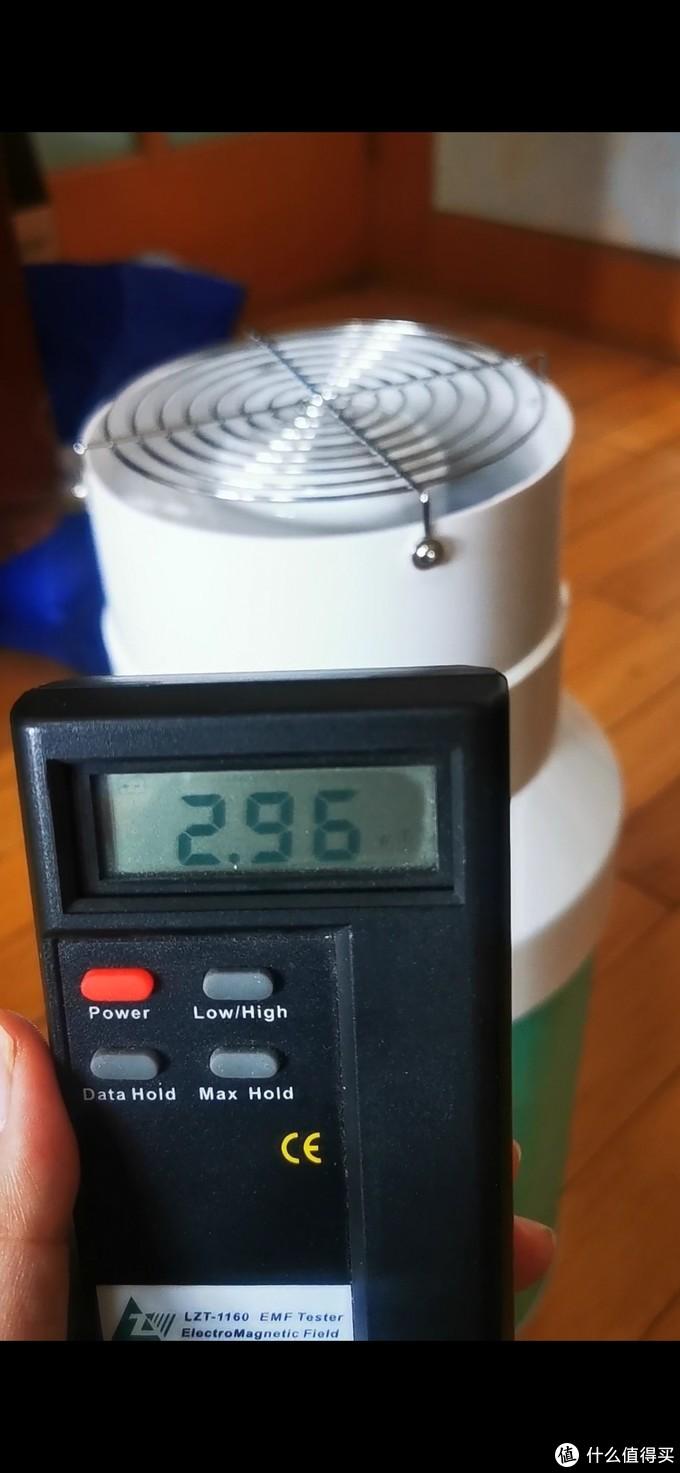 距离30cm的风机电磁值