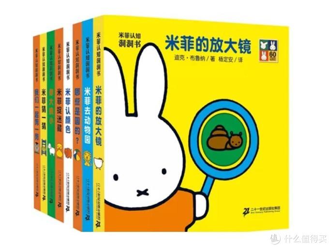 新手妈妈绘本推荐 篇五:阅读习惯从小抓起,0-1岁绘本大整理