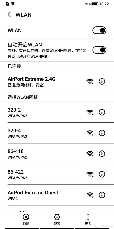 海信A5手机开箱速评