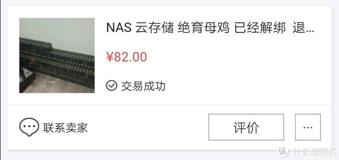 轻量化NAS:可能是玩客云最正确的打开方式