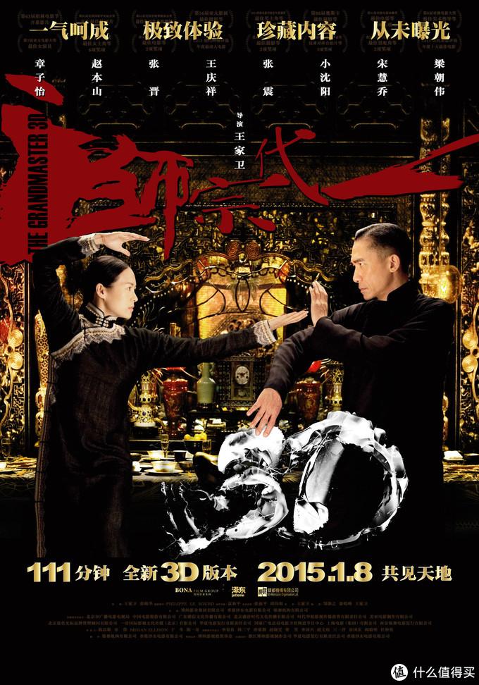 那些大屏幕上的真能打的一代宗师-香港武打电影之人物篇