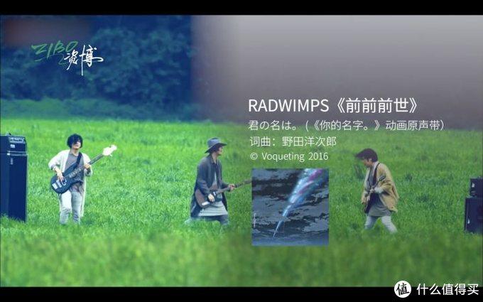 【图文版】太喜欢新海诚电影的主题曲了! | ZIBO