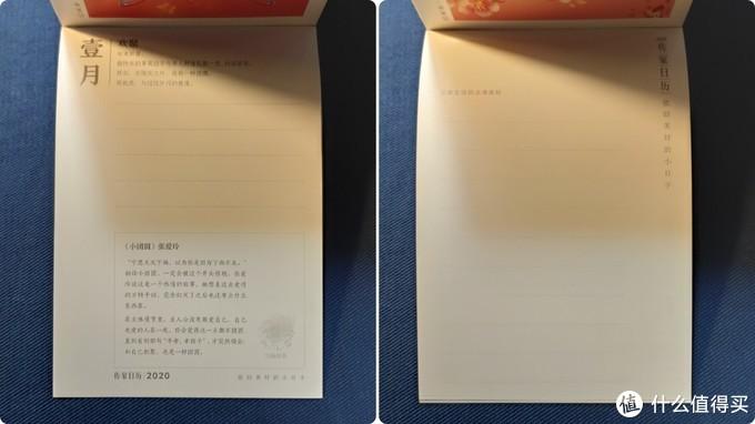 月份封面图背面(左)