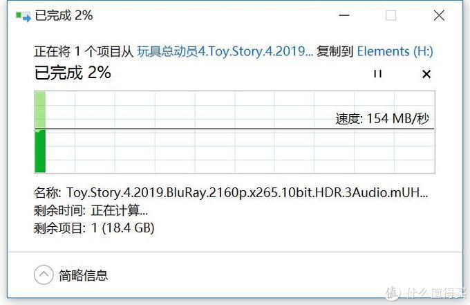 WD 12TB Elements 简单开箱
